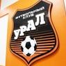 «Урал» одержал первую победу в чемпионате России — над «Уфой»