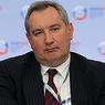 После инцидента с самолетом у Рогозина пропало грязное белье