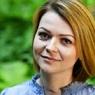 В российском посольстве не поверили статье в The Telegraph о жизни Скрипалей
