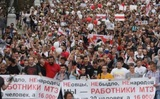Евросоюз решил ввести санкции против Белоруссии за нарушение прав человека