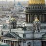 Решение о передаче Исаакиевского собора в Петербурге может утратить силу