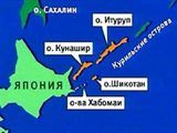 Два мощных землетрясения произошло у Курильских островов