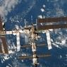 Над Землей обнаружили «космический Бермудский треугольник»