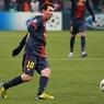 Китайский футбольный клуб предложил Месси контракт на рекордную сумму