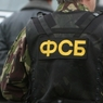 СМИ: целью террористов в Крыму было запугивание туристов