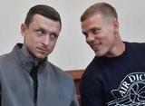 Мосгорсуд оправдал Мамаева по статье о хулиганстве и смягчил наказание