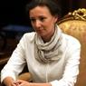 """Кузнецова рассказала о планах по созданию в интернете """"положительного контента"""""""