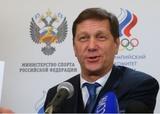 Глава ОКР Жуков уверен, что санкции не затронут спорт
