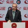 Эрдоган назвал контракт на покупку С-400 важнейшим в истории страны
