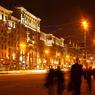 В центре Москвы откроются два роскошных отеля