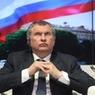 Игорь Сечин не видит смысла в возможном вступлении России в ОПЕК