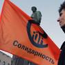 Оппозиция не хочет проводить марш 19 апреля на окраинах Москвы