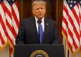 Трамп выступил с прощальной речью