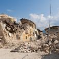 Трое погибли и более 200 человек пострадали при землетрясении в Японии