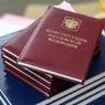 Проект о поправках в Основной закон поступил в Конституционный суд