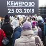 СК показал новое видео начала пожара в Кемерово
