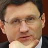 Минэнерго: в России в 2013 году добыча нефти превысила план