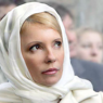 Дело Юлии Тимошенко закрыто по решению Харьковского суда