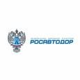 Росавтодор получил почти 3 миллиарда рублей на ремонт дорог из резервного фонда
