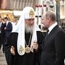 Патриарх Кирилл рассказал о признаках надвигающегося конца света