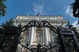 Внешний долг России превысил 529 млрд долларов