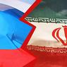 Россия поможет Ирану противостоять вмешательству внешних сил