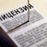 «Спецсетьстройбанк» лишился лицензии