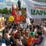 На митинге против сноса пятиэтажек в Москве полиция насчитала тысячу человек