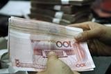 Банк Китая резко снизил курс юаня