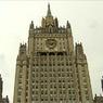 Послы РФ и сотрудники МИД России получили прибавку к зарплате