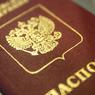 В МВД предложили изменить бланк паспорта