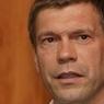 Олег Царев объявлен в межгосударственный розыск