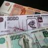 Россияне выбрали символы для новых купюр