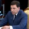 Евгений Куйвашев продолжает курс на отстранение граждан от выборов