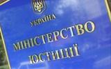 Анастасия Задорожная назначена главой департамента по вопросам люстрации Украины