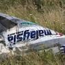 В Нидерландах начинается процесс по делу о крушении MH17