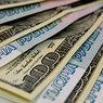 Официальный курс рубля снизился к доллару и евро