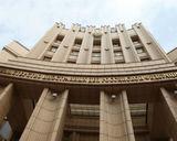 МИД РФ подтвердил вызов бельгийского посла для вручения ноты протеста