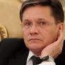 РФ предложила Киеву провести консультации по иску в ВТО