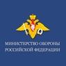 """Минобороны примет участие в """"Ночь в музее"""""""
