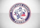 В выборах президента ФХР примут участие только Третьяк и Фетисов