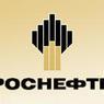 Арбитражный суд Сахалина отказал «Роснефти» в доступе к ГТС