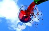 Создана идеальная форма винной бутылки
