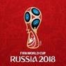В ФИФА сообщили, что Россия может лишиться права на ЧМ-2018