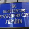 Киев обещал доказать причастность РФ к протестам на Украине