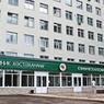 По факту обнаружения мертвой женщины у больницы в Стерлитамаке начата проверка