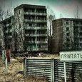 На Украине китайским туристам предлагают вертолетные туры в Чернобыль