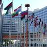 ГА ООН избрала новых непостоянных членов Совбеза на ближайшие два года