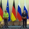Так зачем приезжала Меркель в Бочаров Ручей?