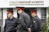 После ранения полицейского на антикоррупционном митинге возбуждено уголовное дело